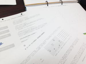 File-12-11-15,-11-39-05-AM