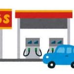 ガソリンスタンドで給油しながら、独自性のある価値を考えた(上田逸平)