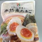 最近はまっている煮玉子の価値を考える(上田逸平)