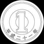 「 1円拾ったら警察に届けるべきか?」という疑問と「価値」の浸透について(上田逸平)